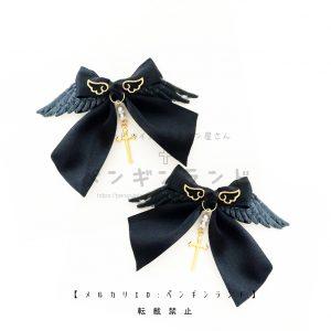 【オーダーOK】【♰堕天使の翼♰】おリボン【ヘアクリップ】 地雷系ゴスロリ
