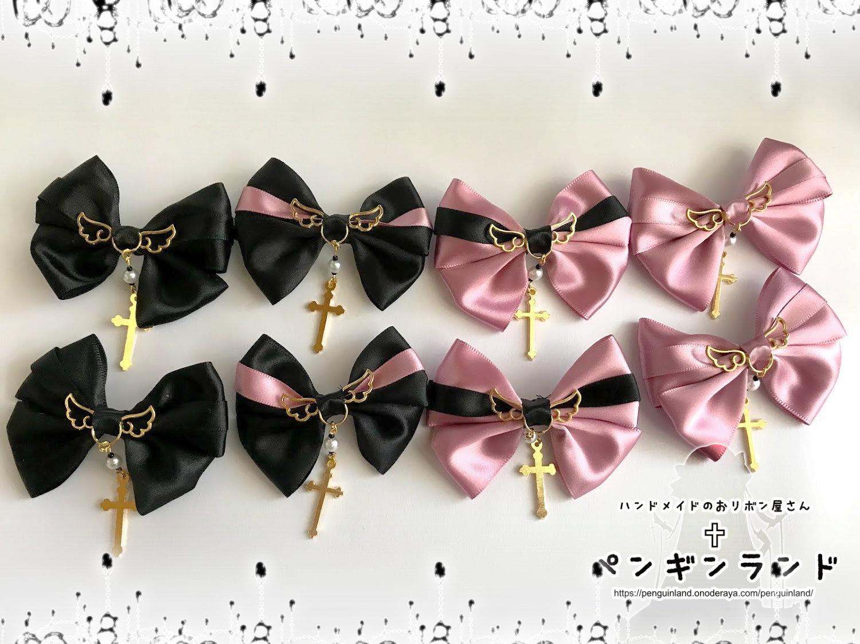 【地雷系量産型】蝶々リボン