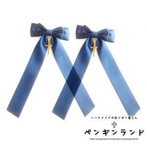 【おでかけゆらめき★新カラーのお知らせ】ブルー&くすみピンクカラー追加★